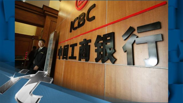 News video: Goldman Sachs Selling Industrial Commercial Bank of China Stake Stake